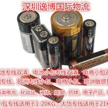 紐扣電池雙清包稅,電池歐洲雙清包稅