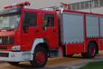 海南4吨干粉消防车