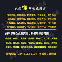 上海软件技术公司怎么样注册?如何注册上海软件开发公司营业执照如何收费的