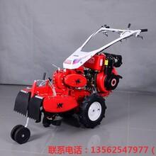 田园管理机3TG-4.5型