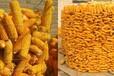 18周年庆典大型惠民百万让利全网最低价玉米网