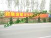 榆中县手绘墙体广告值得一看的户外广告187-9291-6739