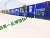 泾源县墙体广告用什么材料好值得一看187-9291-6739