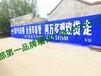 中宁县墙体广告投放计划值得一看的户外写字广告187-9291-6739