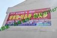 盐池县墙体广告值得一看的户外刷墙广告187-9291-6739