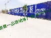 平顺县手绘墙体广告让你轻松实现品牌推广的户外广告
