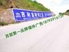永济市墙面喷字广告贴近农村新势利的户外广告187-9291-6739