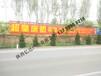尖草坪刷墙广告杏花岭区墙面写字广告杏花岭区墙面喷字广告