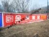 浑源县墙面写字广告开拓农村市场的有效途径