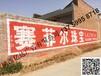 广灵县墙体广告喷绘机广灵县墙体广告喷绘机价格