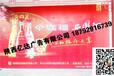 洛南县墙体广告洛南县刷墙广告洛南县农村广告帮你轻松销售产品I87929I6739