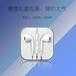 郑州/龙湖优质正品苹果耳机厂家专供来图定制量大优惠