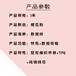 郑州/龙湖优质数据线厂家专供批发货源2.1A快充纯铜线芯来图定制量大优惠