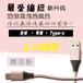 郑州厂家专供安卓Tyep-c优质数据线2.1A快充纯铜线芯批发货源来图定制量大优惠