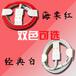 郑州批发货源2.1A快充纯铜线芯厂家直供来图定制量大优惠