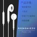 郑州/龙湖厂家专供优质耳机批发来图定制量大优惠