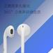 郑州/龙湖耳机批发厂家直供货源来图定制量大优惠