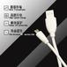 郑州/龙湖数据线快充线批发纯铜线芯来图定制量大优惠