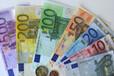 新平台世纪环球黄金外汇招商佣金日返全国24家银行签约入金