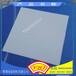 氧化鋯陶瓷片3x100x100MM絕緣導熱陶瓷片氧化鋁陶瓷片
