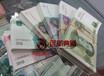 第五套人民币600张连号豹子号-百福百顺价格
