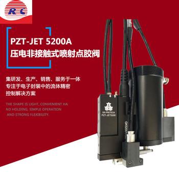 壓電非接觸式噴射點膠閥PZT-JET5200A