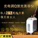 商洛最新激光祛斑仪器价格商洛最新激光祛斑仪器报价