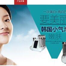 恩盛韩国美容医疗设备生产厂家国内恩盛韩国美容医疗设备厂家直销