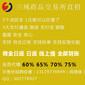 巴蜀三域商品数字货币挖掘技术哪家强图片