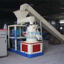迪庆天元环保机械木屑颗粒机行业领先秸秆造粒机成套设备