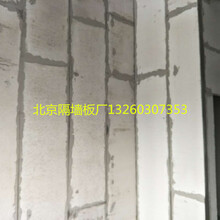 轻质复合墙板轻质墙板厂家,FPB轻质隔墙板,内蒙轻质隔墙板