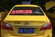 南京出租车后窗广告发布聚广文化更靠谱