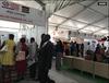 2018年加纳茶叶展