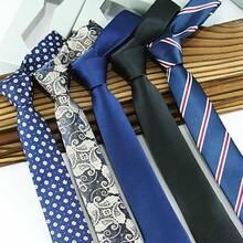 供应时尚男士领带,专业定制批发,