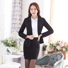 供应时尚职业装,商务装,厂家定制批发,材质多样,款式新颖