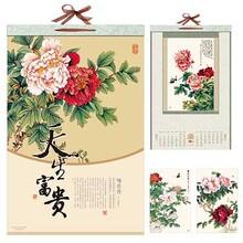 上海京银实业,创意个性挂历定制/批发,风格古典名族