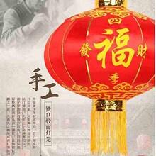 上海京银实业,精美创意灯笼定制,风格现代中式