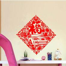 上海京银实业,精美创意现代窗花定制,厂家设计批发