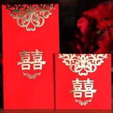 北京领意文创,精美时尚红包定制/批发,材质珠光纸