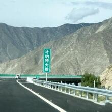 莱安高速公路无线网桥视频监控传输设备解决方案无线网桥5公里图片