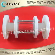 资阳光学钢化玻璃法兰视镜工厂
