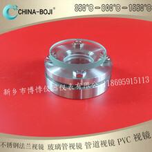 内蒙古自治螺纹管道直通法兰视镜价格