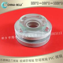 安庆光学钢化玻璃法兰视镜工厂