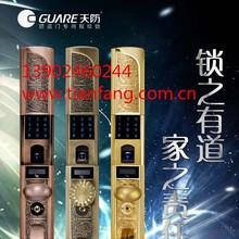 中山指纹门锁品牌排行榜指纹锁的选购标准有哪些-天防指纹锁