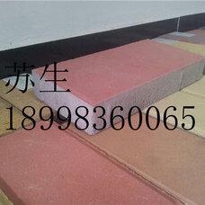 高強環保彩磚,新型環保彩磚,超強環保彩磚