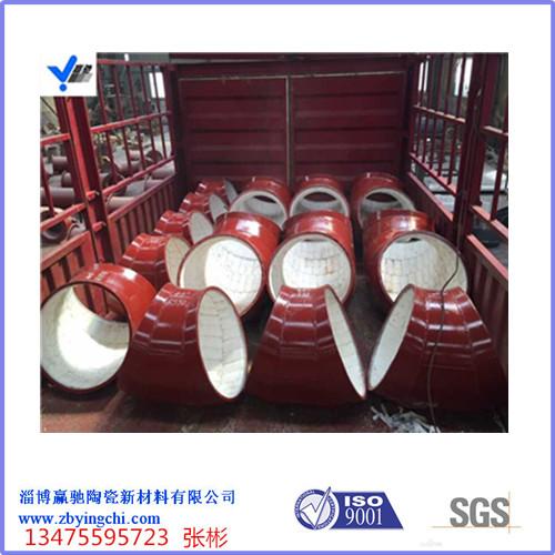 气力输灰管道施工耐磨陶瓷管道厂家