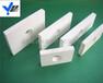 落煤斗氧化铝陶瓷衬板价格