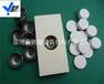 鋼球磨出口管耐磨陶瓷襯板價格
