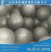 專業生產棒磨機鋼棒、球磨機鋼球