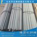 硅砂、铝土矿等金属行业棒磨机专用耐磨钢棒